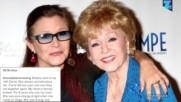 Майката на Кари Фишър почина ден след нея