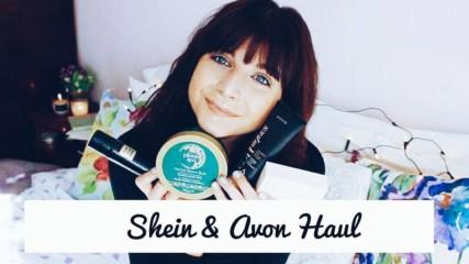 Нови придобивки от Shein & AVON
