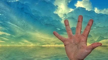 Подай ми ръката си - Притча