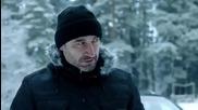 [hd] Под Прикритие Сезон 3 Епизод 12 Trailer