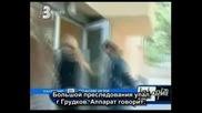 Оръжие за дистанционно поразяване на живи цели, чрез електромагнитно лъчение. Георги Василев
