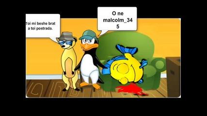 Животът на malcolm_345 Season 1 Episode 6 убийцата