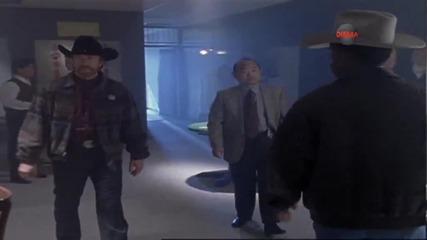 Уокър Тексаският Рейнджър Сериал Сезон 5 Епизод 21 Walker Texas Ranger.s05e21