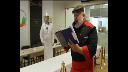 Bocuse d'or Bulgaria - част 2