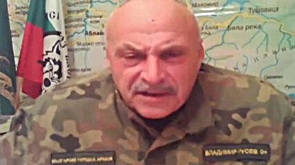 Владимир Русев-23.06. 2021 г.