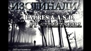 Expres & A.s.d. ft. Streetskill - Изстинали ( Iment. )