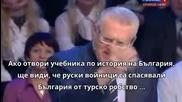 Руския алкохолик Жириновски обижда нашия Президент и България