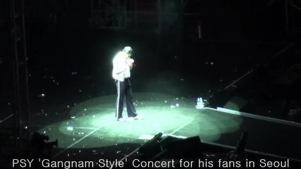 Psy Gangnam Style Seoul Concert for Fans Seoul Cit