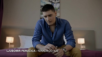 New ! Ljubomir Perucica - Nikada od nje - ( Official video )