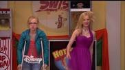 Liv and Maddie 2x01 - Premiere - A - Rooney/ Лив и Мади 2х01 - Руни премиера