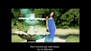 Celia - Povestea mea - My story (bg превод) (official Video) (hq)