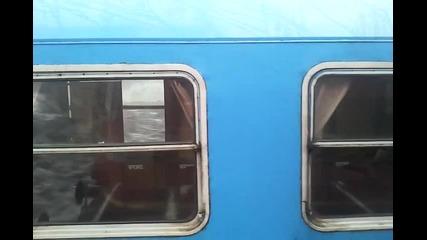 гонка с влакове