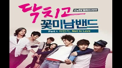 Lee Min Ki - Not In Love (shut Up Flower Boy Band Ost)