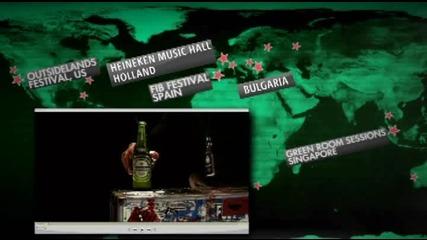 Vip Парти С Heineken