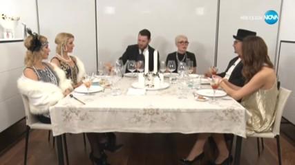 """Д-р Радина Денкова посреща гости в """"Черешката на тортата"""" (27.01.2020)"""