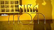 Nina Moza 053