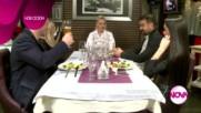 Черешката на тортата - тази вечер по NOVA (31.01.2017)