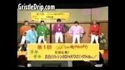 Японско Шоу - Гарантиран смях