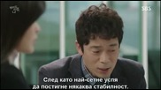 [easternspirit] Hyde, Jekyll and Me (2015) E16 2/2