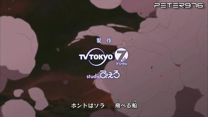 Naruto Shippuuden Opening 11 / H D /