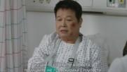 Chief Kim E08