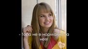 Teen Love - еп. 10 сезон 1