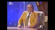 Шайбата помага на тв-водещ за интервю с Симеон Дянков! (смях)