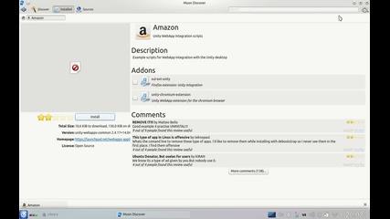 Kubuntu: Изтриване на програма?
