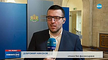 """Борисов към феновете на """"Левски"""": Акциите трябва да са при вас (СНИМКИ)"""