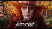 официален трейлър с бг субтитри - Алиса в Огледалния свят (2016) Alice Through the Looking Glass hd