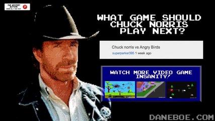 Чък Норис срещу Angry Birds