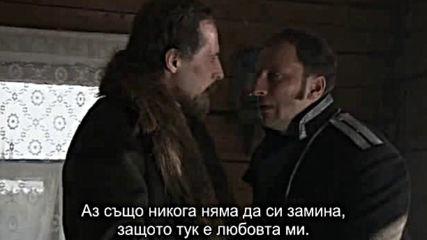 Сонка - златната ръчичка ( Сонька - Золотая Ручка 2007 ) Е12