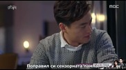 [бг субс] Marriage Contract / Брачен Договор (2016) Епизод 7