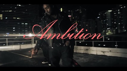Wale ft. Meek Mill & Rick Ross - Ambition (превод)