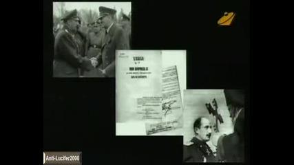 Диагноза И Георги Ифандиев 6.10.08г.
