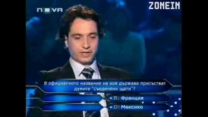 Стани богат - 16.02.2011 - Иво Златанов - част 1