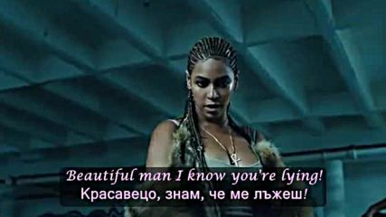 ♫ Beyonce - Don't Hurt Yourself (feat. Jack White) ( Oфициално видео) превод & текст
