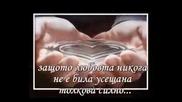Превод Michael Bolton - I Said I Loved You... But I Lied-segment