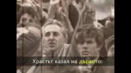 Батков участва дейно в червен митинг отпреди 20 г.