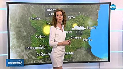 Прогноза за времето (28.02.2020 - централна емисия)