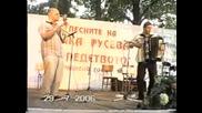 Петър Ралчев И Пейо Трендафилов