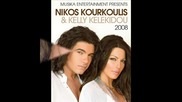 [превод] Kelly Kelekidou - Se Thelo Me Trela