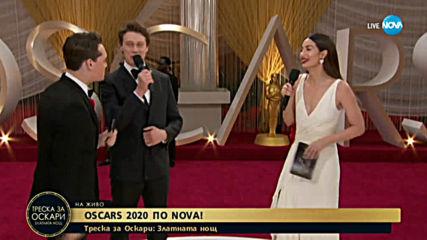 Д-р Радина Денкова за холивудските актьори