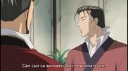 [ryuko] Тhe Story of Saiunkoku- 19 bg sub