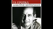 {превод} Димитрис Митропанос - Аз Съм Уличник - Dimitris Mitropanos - Eimai Magkas