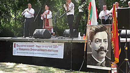 Празничен концерт / Събор по случай 118 г. от Илинденско-Преображенското въстание 008