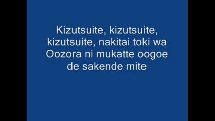 The Gazette - Miseinen with lyrics