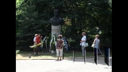 155 години от рождението на Васил Левски