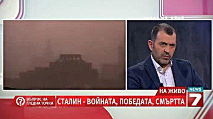 96.сталин криел предателството на сина си - 18.02.2014