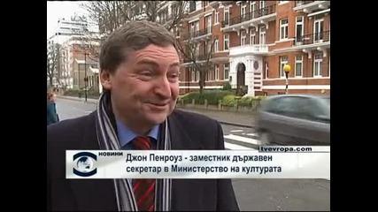 """Пешеходната пътека на """"Аби роуд"""" в Лондон стана обект от национално значение"""